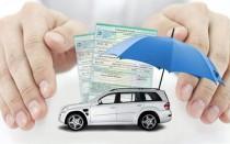 Для чего нужна обязательная страховка автомобиля